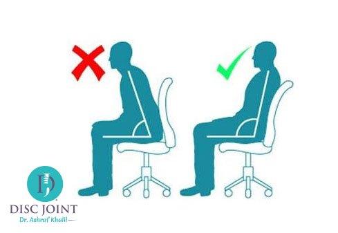 الجلوس بطريقة سليمة