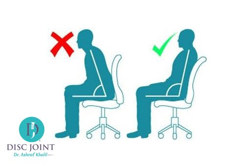 اسلوب الجلوس الصحيح