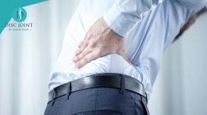 علاج الانزلاق الغضروفي في الظهر